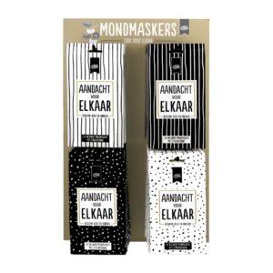 no28wonen&lifestyle-mondkapjes-mondmaskers-display