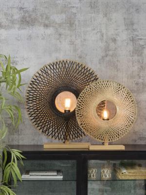 no28wonen.nl - It's about romi tafellamp kalimantan S - no28wonen en lifestyle